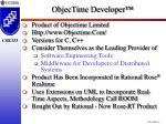 objectime developer
