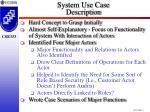 system use case description