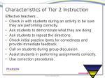 characteristics of tier 2 instruction