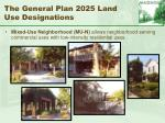 the general plan 2025 land use designations27