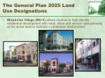 the general plan 2025 land use designations28