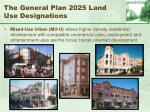 the general plan 2025 land use designations29