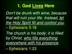 1 god lives here7