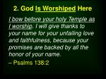 2 god is worshiped here11