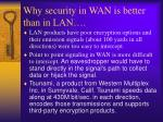 why security in wan is better than in lan
