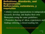 definitions standards and requirements definiciones est ndares y requisitos
