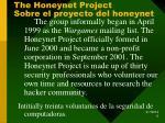 the honeynet project sobre el proyecto del honeynet