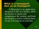 what is a honeypot qu es un honeypot