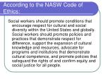 according to the nasw code of ethics