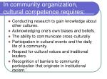 in community organization cultural competence requires