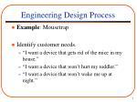 engineering design process7