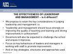 the effectiveness of leadership and management is it different