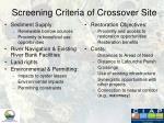 screening criteria of crossover site