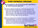 post approval process16