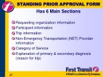 standing prior approval form has 6 main sections