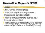 tarasoff v regents 279