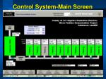 control system main screen