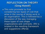 reflection on theory greg howell