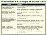 development of exchanges with other states