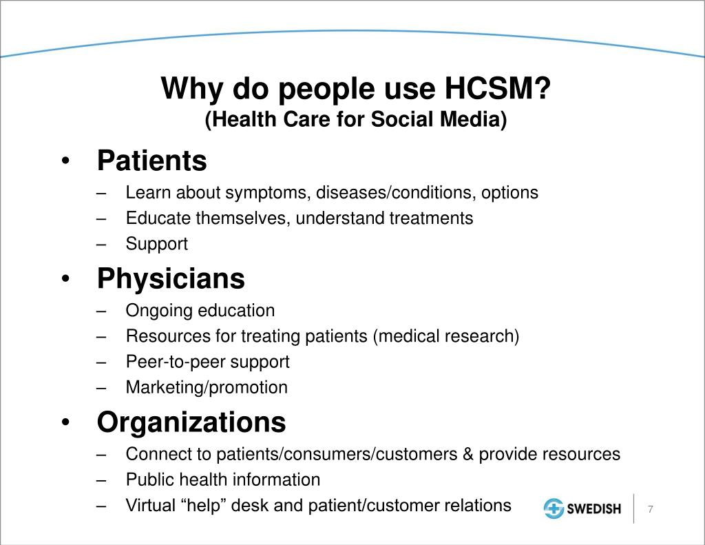 Why do people use HCSM?
