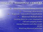 hispanic missional centers
