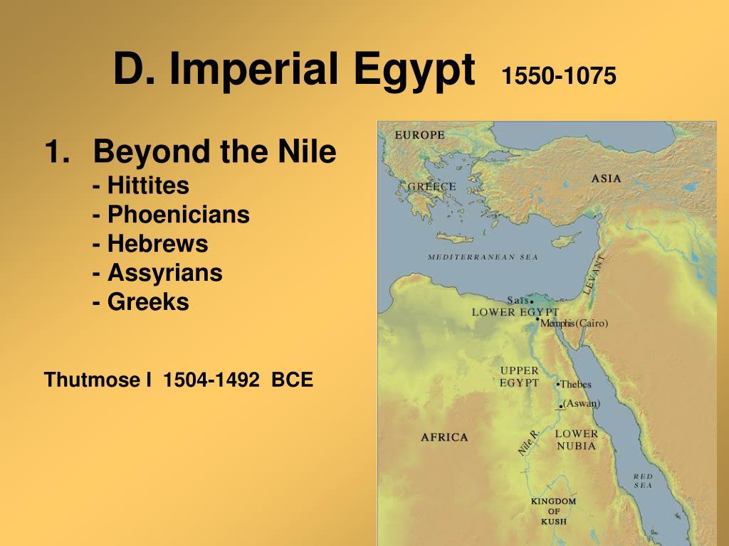 D. Imperial Egypt