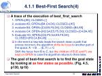 4 1 1 best first search 418