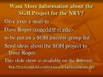 want more information about the sgh project for the nrv