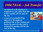 1904 7 b 4 job transfer