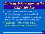 entering information on the osha 300 log