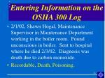 entering information on the osha 300 log22