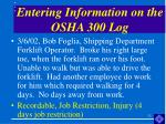 entering information on the osha 300 log23