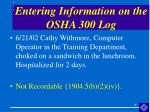 entering information on the osha 300 log26