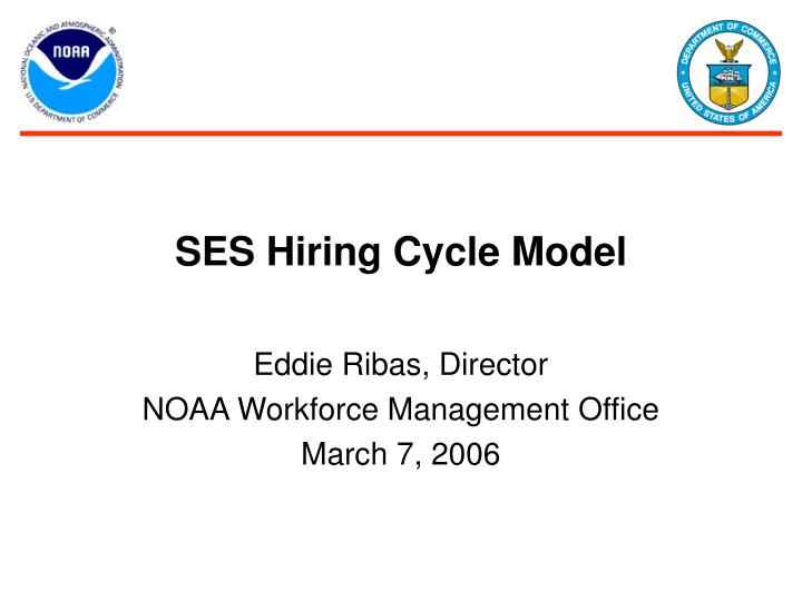 Ses hiring cycle model