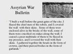 assyrian war bulletin22