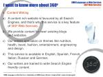 i want to know more about 360 o16
