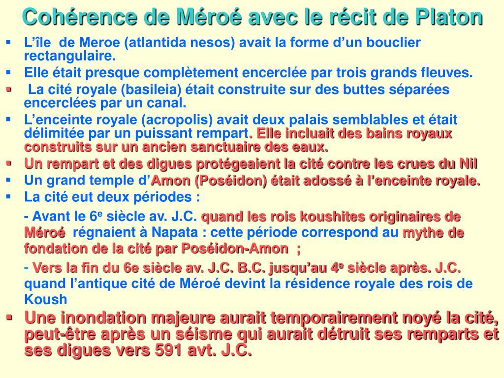 Cohérence de Méroé avec le récit de Platon