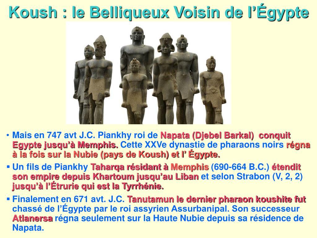Koush : le Belliqueux Voisin de l'Égypte