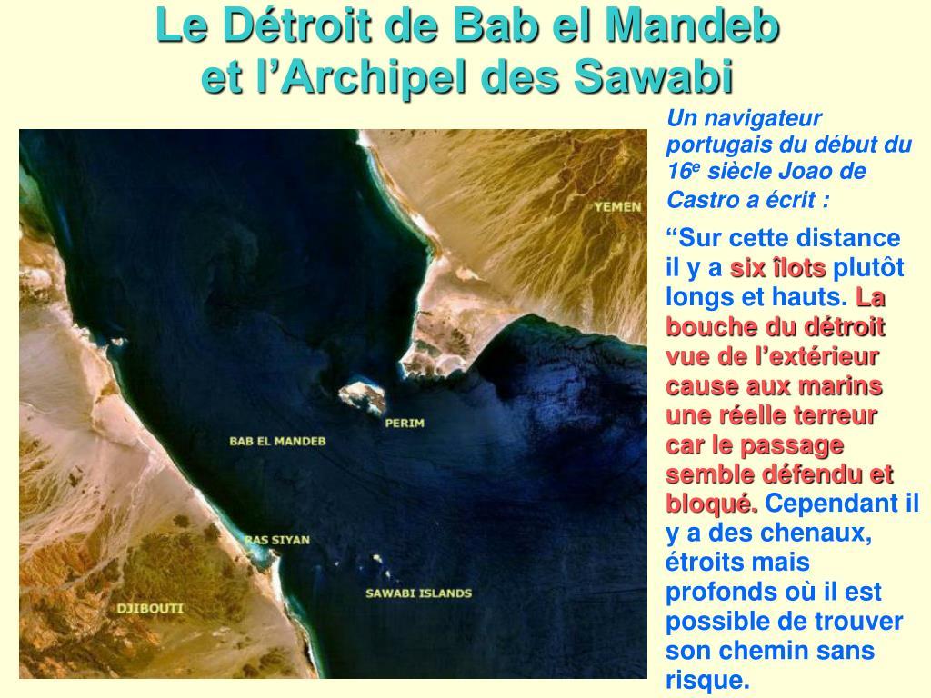 Le Détroit de Bab el Mandeb