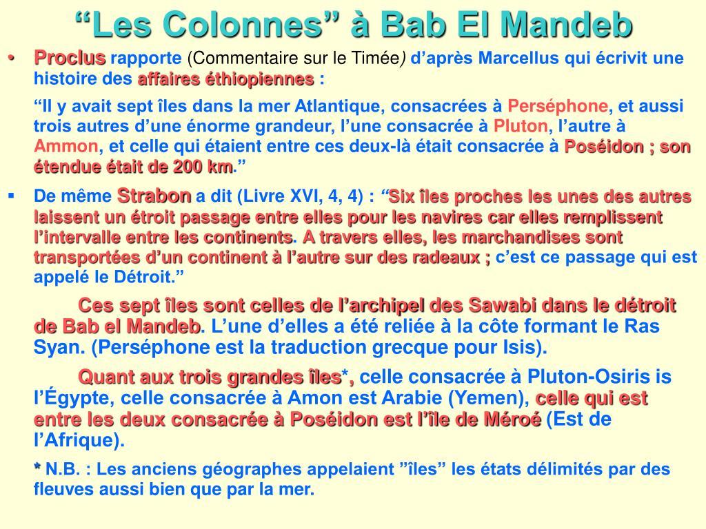 """""""Les Colonnes"""" à Bab El Mandeb"""