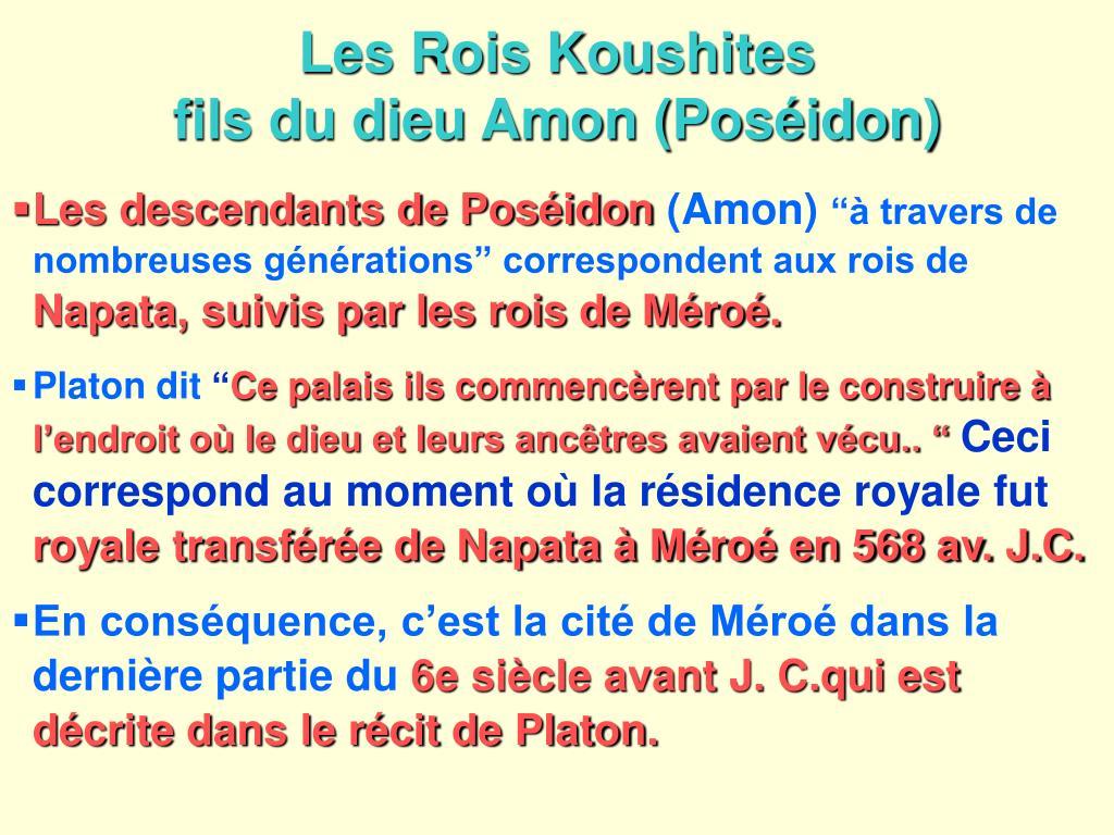 Les Rois Koushites