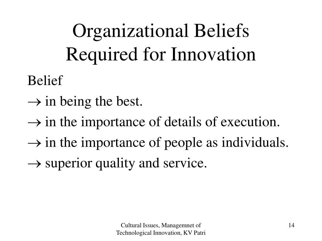 Organizational Beliefs