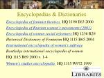 encyclopedias dictionaries