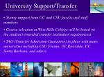 university support transfer