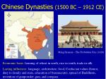 chinese dynasties 1500 bc 1912 ce