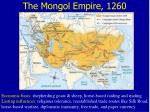 the mongol empire 1260
