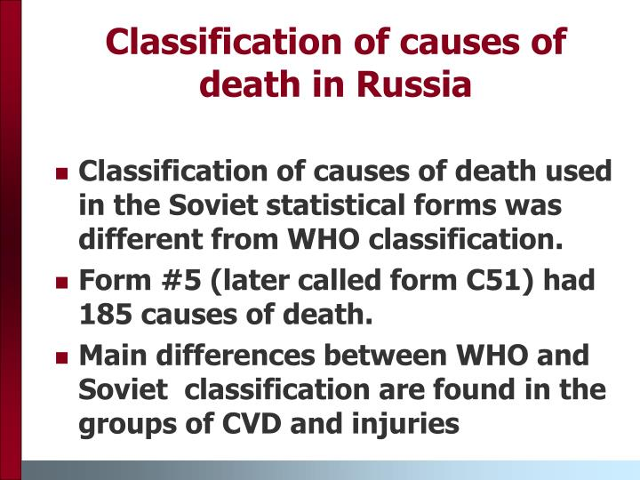 Classification of causes of death in russia