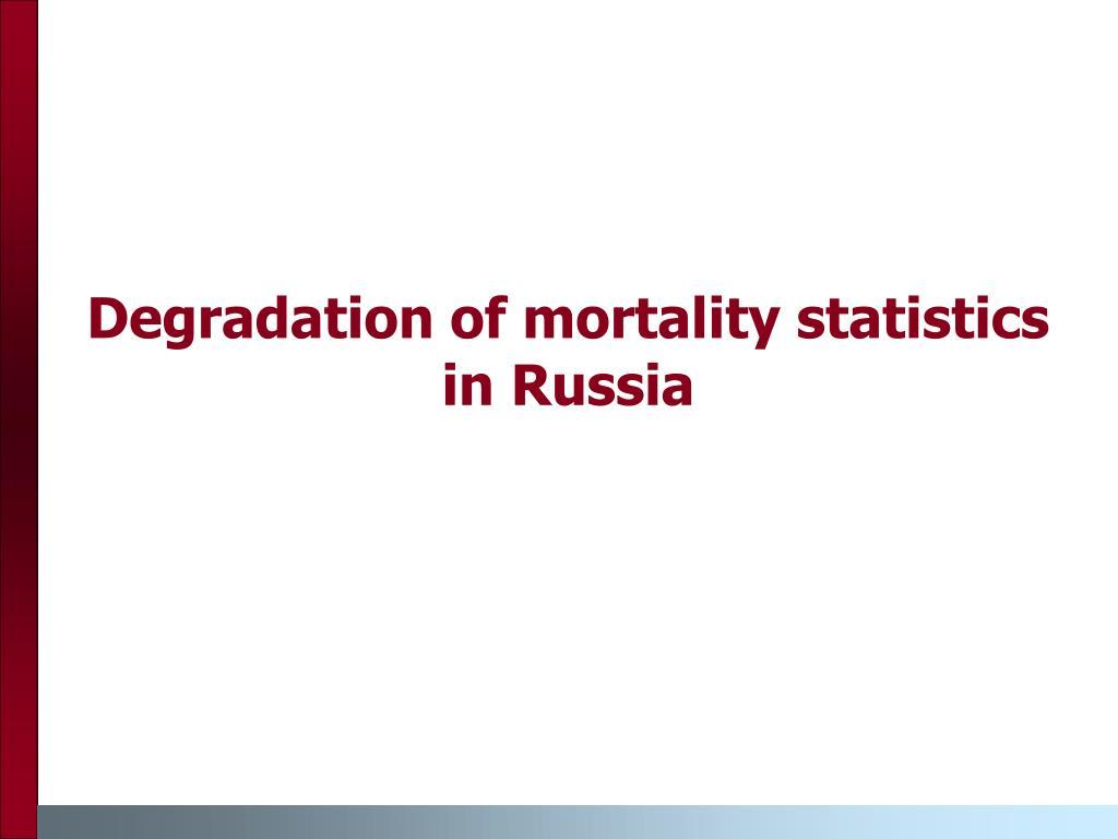 Degradation of mortality statistics in Russia