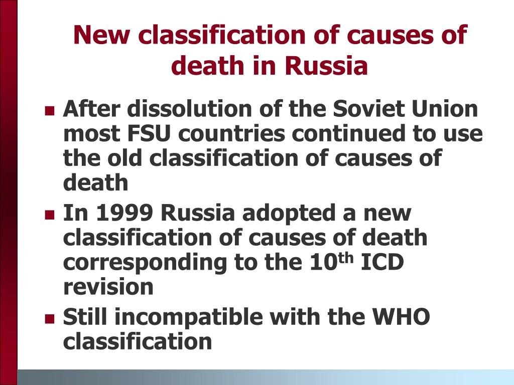 New classification of causes of death in Russia