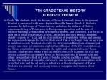 7th grade texas history course overview